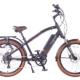 מגנום בייקס אופניים חשמליים - אופני עיר קרוזר חשמליים